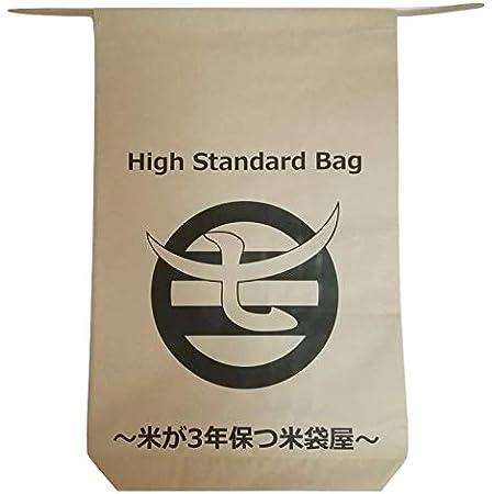 米が3年保つ米袋屋 柿渋撥水米袋30㎏用×3枚