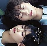 黒い羊 (TYPE-C) (CD Blu-ray) (特典なし)
