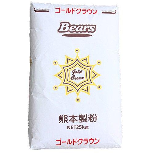 【食パンに最適な最強力小麦粉】 熊本製粉 ゴールドクラウン 25kg袋