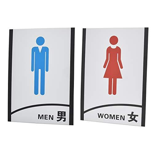 トイレプレート 『 男女 2枚セット! 見やすく綺麗なシルバーカラー♪ 』 トイレ プレート サインプレート トイレ表示プレート 【river beach】