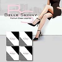 4着SET ベルスキニー BELLE SKINNY 着圧 骨盤矯正 脚痩せ むくみ 美脚 レギンス S-Mサイズ