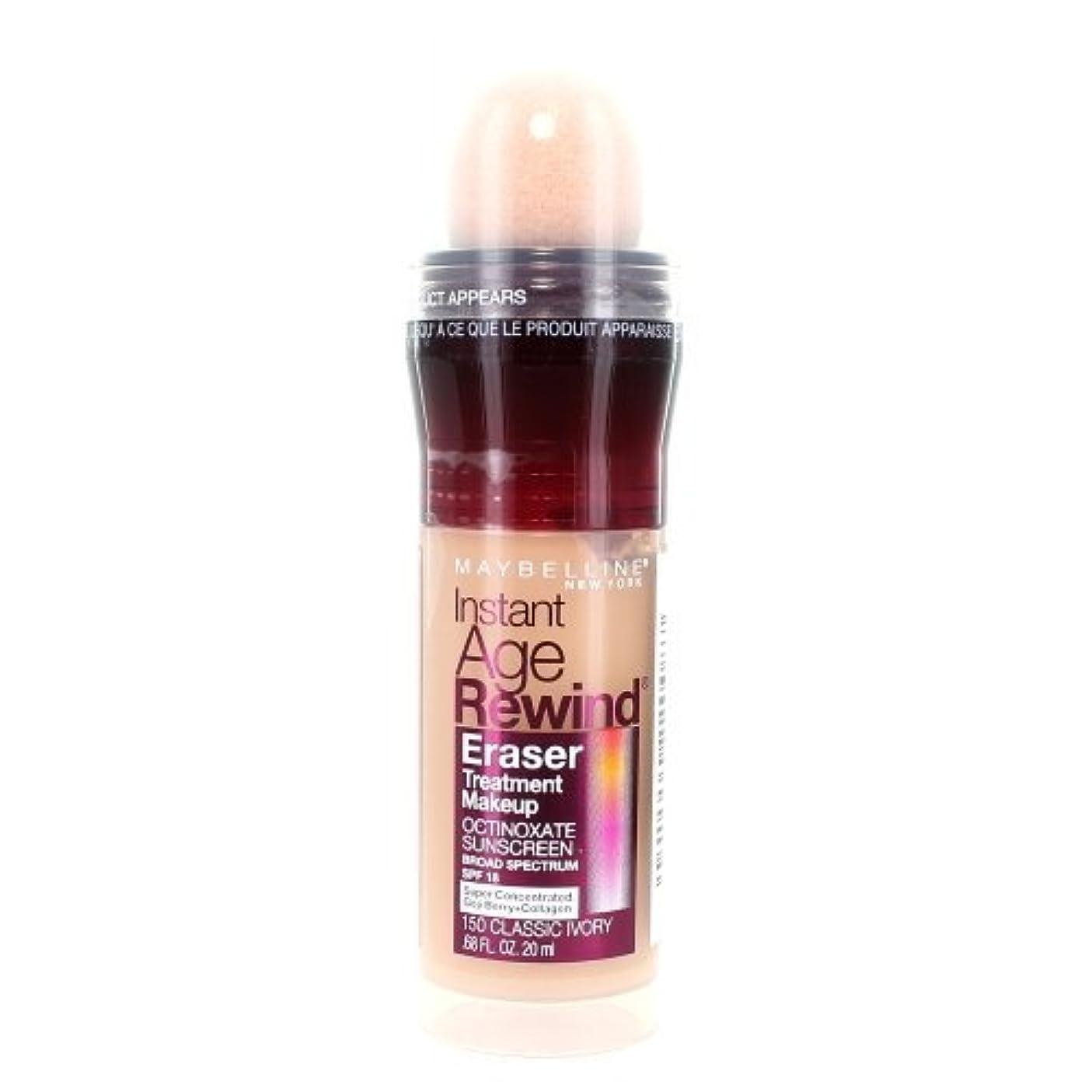 定期的にマグ注釈(3 Pack) MAYBELLINE Instant Age Rewind Eraser Treatment Makeup Classic Ivory (並行輸入品)