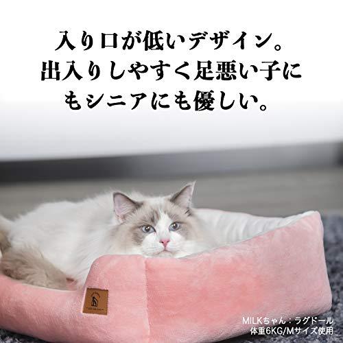 ペットベッド猫犬クッションモチモチ3D綿ふわふわ暖かリバーシブル通年洗えるS47x35x15cmグレー