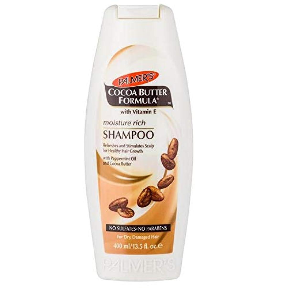 一節命題司令官[Palmer's ] パーマーのカカオバターリッチなシャンプー400ミリリットル - Palmer's Cocoa Butter Rich Shampoo 400ml [並行輸入品]