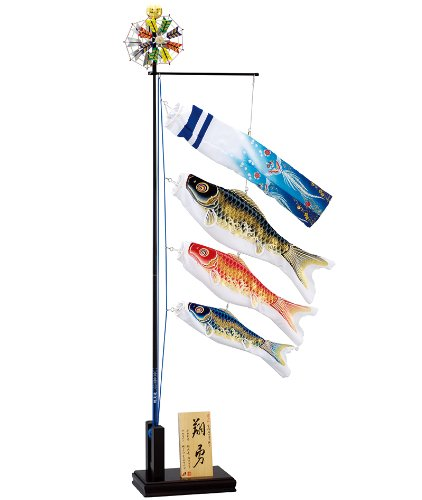 こいのぼり 旭天竜 鯉のぼり 室内用 室内飾り 翔勇 フルセット 家紋・名前入れ無し asahi-syouyu