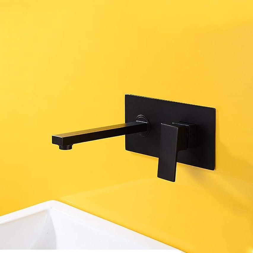主流ランドマーク決してHYH マットブラック埋め込み洗面器の蛇口暗い壁に取り付けられたホットとコールド洗面台のバスルームの洗面台の蛇口ホテルの蛇口 美しい人生