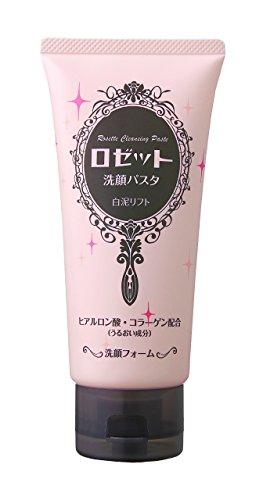 ROSETTE Facial leansing Paste, Pink, 5 Ounce by Rosette
