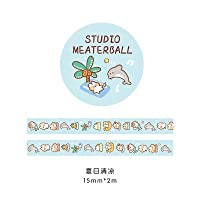 かわいい漫画の猫マスキング和紙テープ日記DIY装飾粘着テープ学校かわいい文房具ステッカーギフト