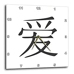 3dRose Love in Simplified Chinese Symbols - Black and White Asian China Kanji Characters - Romantic Gift - Wall Clock, 10 by 10-Inch (DPP_154524_1)