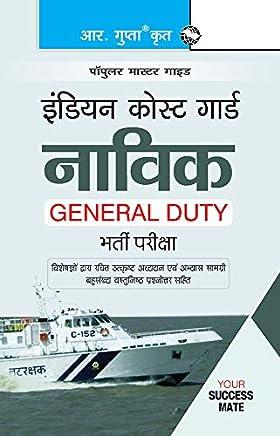 Indian Coast Guard Navik (General Duty) Recruitment Exam Guide