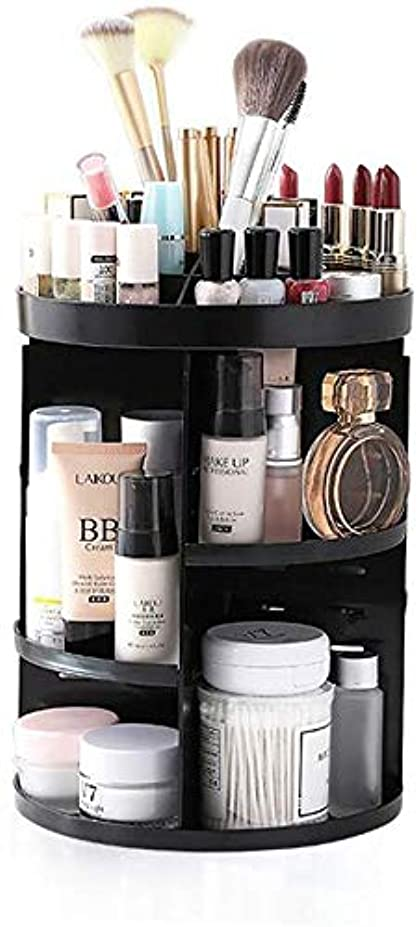 意味する閃光さまよう化粧品オーガナイザー回転化粧品収納ボックスプラスチック製デスクトップラック家庭用スキンケア収納ラック分類ボックス(色:黒)