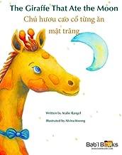 The Giraffe That Ate the Moon: Chú hươu cao cổ từng ăn mặt trăng : Babl Children's Books in Vietnamese and English (Vietnamese and English Edition)