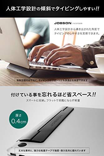 JOBSON(ジョブソン) ノートパソコン スタンド 折りたたみ / パソコン スタンド 約55g ( 収納 & 持ち運び ) ノートPC スタンド / パソコン台 Macbook (13インチ) PC 放熱 冷却 軽量 JB465 [メーカー1年保証]