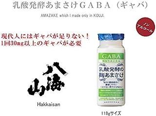 八海山 あまさけ 乳酸発酵の麹あまさけGABA(ギャバ)118g 10本入 要冷蔵 / 御影新生堂
