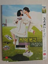 KOREAN MOVIE I'M A CYBORG,BUT THAT'S OK ENGLISH SUBTITLE