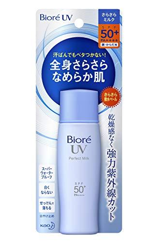 Biore UV PERFECT Milk SPF50+ PA++++ 40ml (Japan Import)