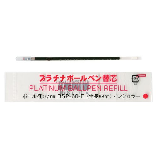 Platinum BSP-60 Ballpoint Pen Refill - 0.7 mm - Red Ink