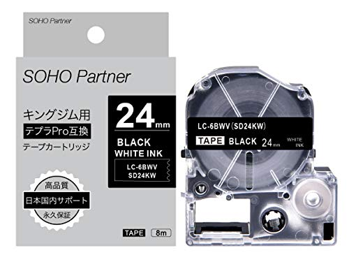 キングジム用 テプラPRO互換 強粘着 テープカートリッジ 24mm 黒地白文字 SH-KD24KW (SD24KW 互換)