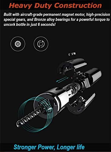 UPAN『電動ワインオープナーUSB充電式』