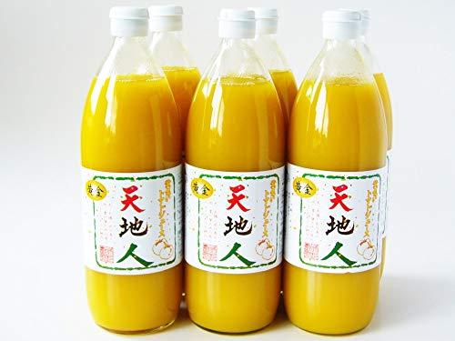 北海道産 黄色いトマトジュース 極み天地人 1L 6本セット