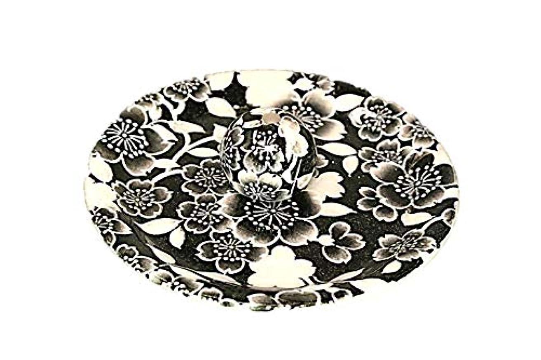 シロクマ地域弾薬9-35 桜友禅 黒 9cm香皿 お香立て お香たて 陶器 日本製 製造?直売品
