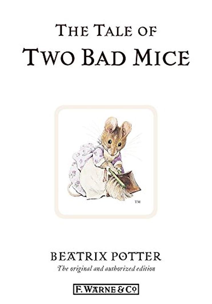 バルーン学習広範囲The Tale of Two Bad Mice (Beatrix Potter Originals Book 5) (English Edition)