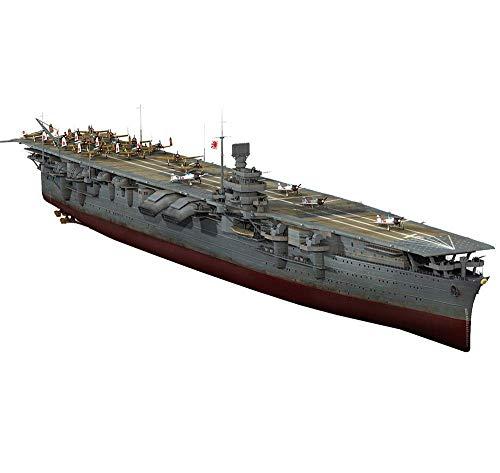 DressU Longevidad Kits Modelo for niños, 1/200 Taiho japonés portaaviones a Mano for Juguetes de Rompecabezas difíciles, 54 Pulgadas Durabilidad