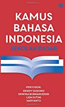 Kamus Bahasa Indonesia Sekolah Dasar (Indonesian Edition)