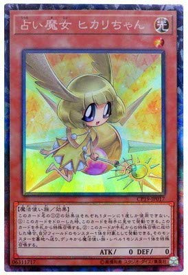 Yu-Gi-Oh! / 10th / CP 19-JP 017 Fortune-Telling Witch Hikari-chan [collector39;s Rare]