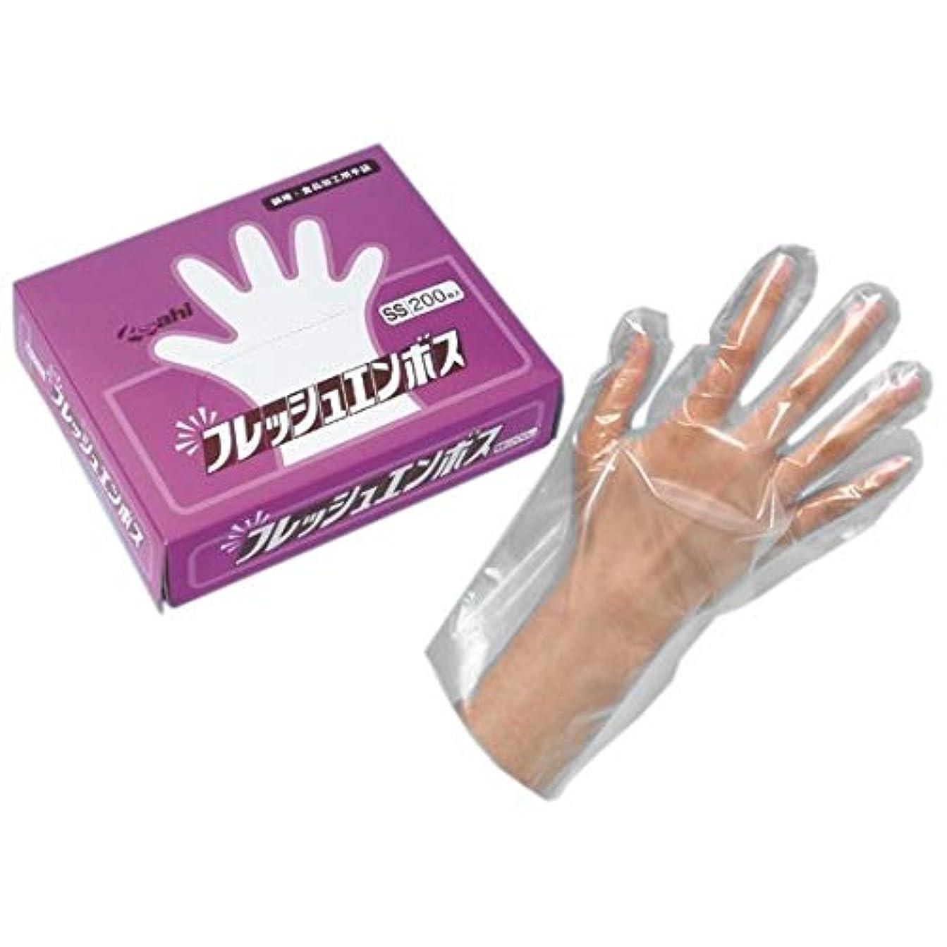 世辞薬局定常フレッシュエンボス 手袋 SSサイズ 200枚入