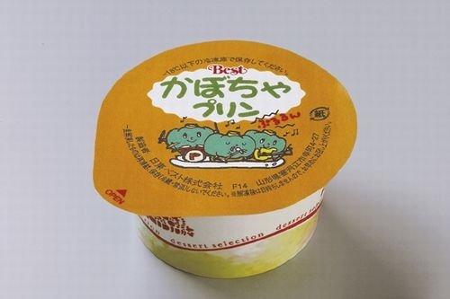 日東ベスト 冷凍 かぼちゃ プリン 50g×80個(40個入×2箱) 軽減税率対象