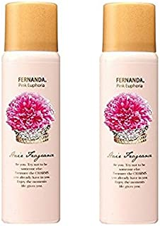 FERNANDA(フェルナンダ) Hair Fragrance Pink Euphoria (ヘアー フレグランス ピンクエウフォリア)×2個セット