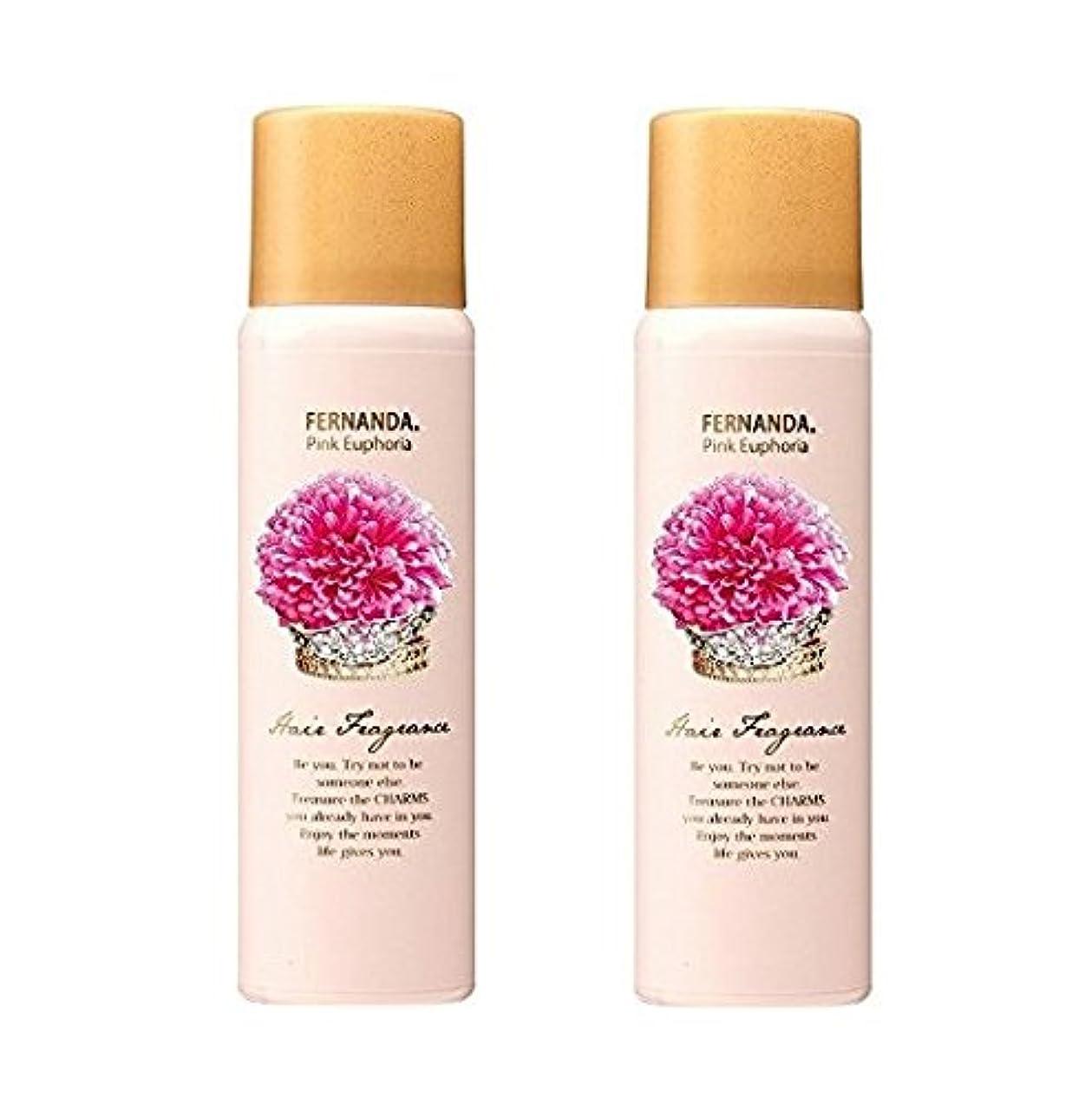 壮大外交官センチメートルFERNANDA(フェルナンダ) Hair Fragrance Pink Euphoria (ヘアー フレグランス ピンクエウフォリア)×2個セット