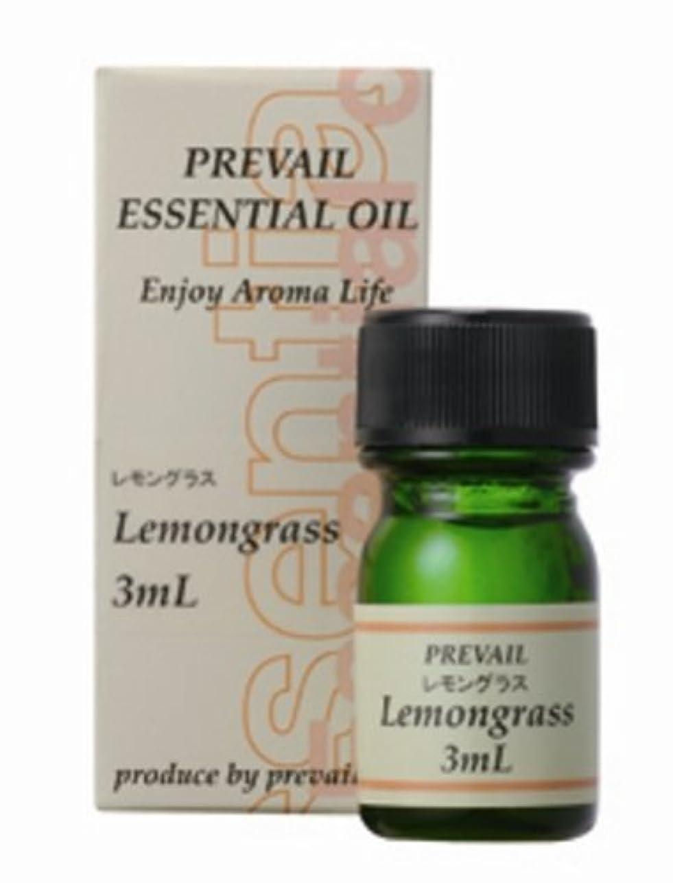 愛国的な慢軸デイリーアロマ レモングラス 3mL