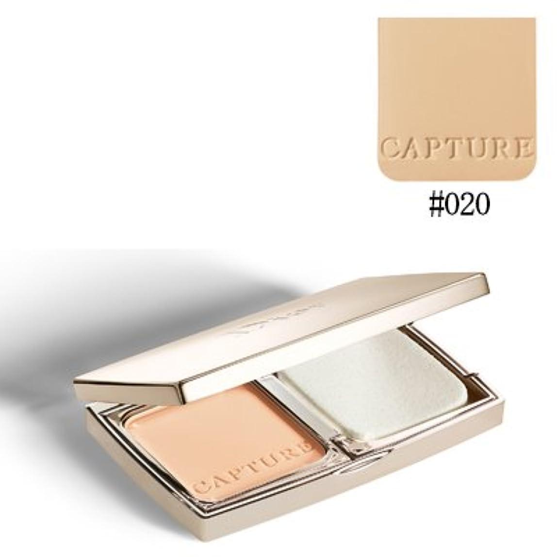 確保する一般的に柔和Christian Dior クリスチャン ディオール カプチュール トータル トリプル コレクティング パウダー コンパクト #020 LIGHT BEIGE SPF 20 / PA+++ 11g [並行輸入品]