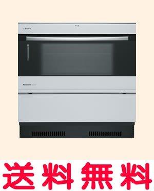 【NE-DB901】パナソニック ビルトイン 電気オーブンレンジ 200V 熱風循環方式・2段調理 スチーム機能搭載 (シルバー) 送付しない ブラック