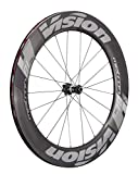 Vision Metron 81 SL Db, Cubierta Center Lock Tubeless HG, Unisex Adulto