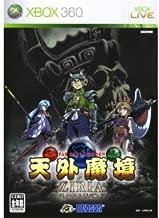 天外魔境 ZIRIA ~遥かなるジパング~ - Xbox360