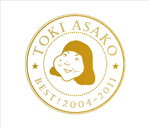 BEST! 2004-2011(DVD付)