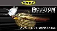 デプス(DEPS) Bカスタムチャター ・03ワカサギ ・3/8oz