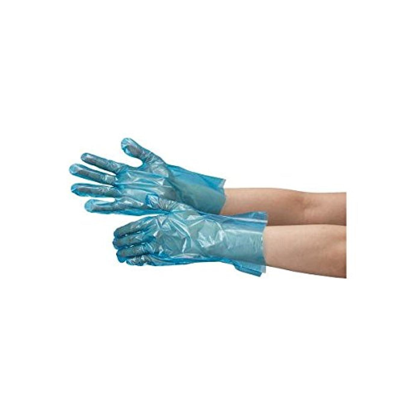 共和国弱い訪問ミドリ安全/ミドリ安全 ポリエチレン使い捨て手袋 片エンボス 200枚入 青 L(3888851) VERTE-504-L [その他]