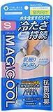 マジクール 冷感スカーフ ソフト&ドライ ピンク Sサイズ(1コ入)