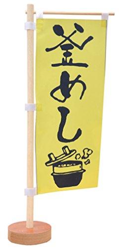 Wukong Direct Décoration de Table de Restaurant de Sushi de Signe de Symbole de Drapeau de Style Japonais, A8