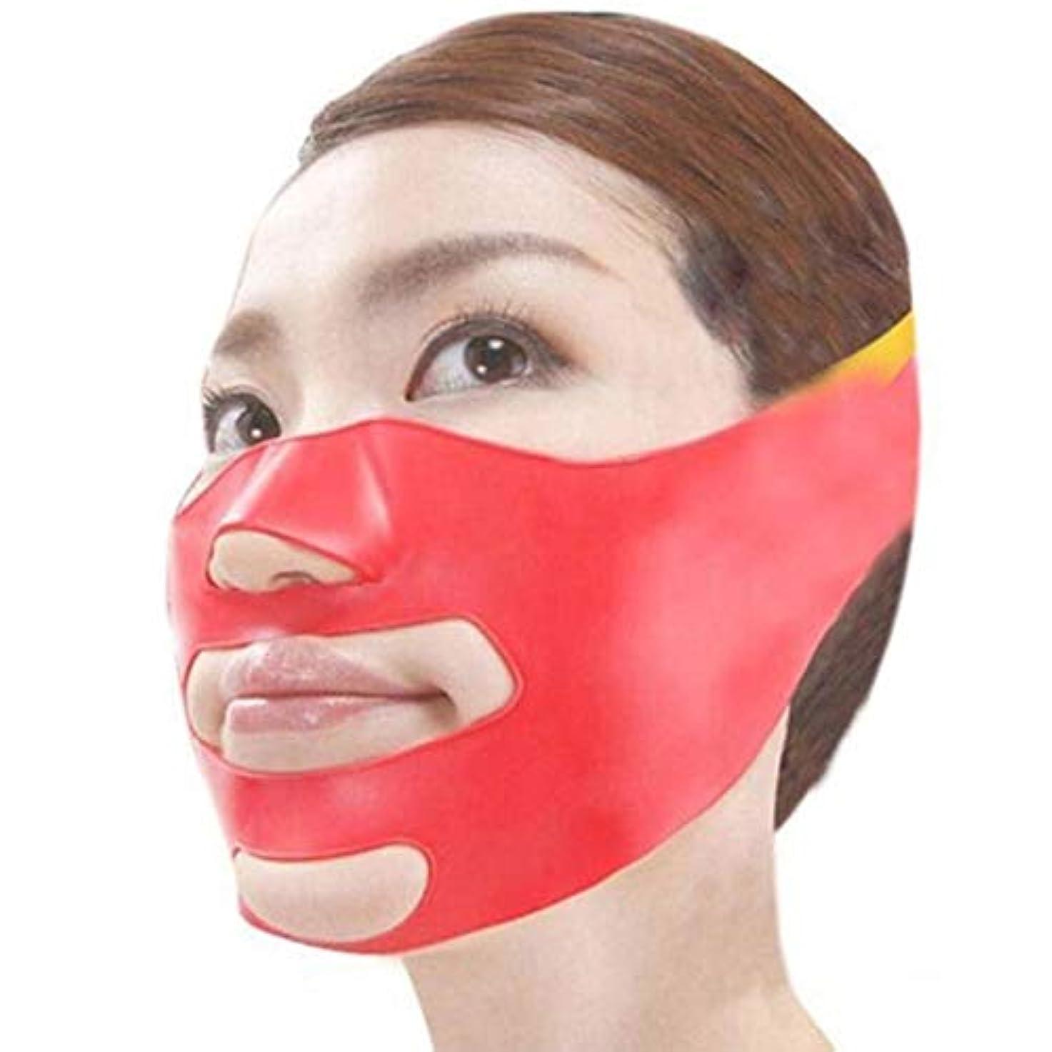 放射する乏しいよりシリコーンフェイススリミングマスクフェイスチンリフトバンドスキンケアリフティングラップVシェイプダブルチンタイトベルト(Color:red)