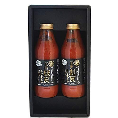 有機 トマトジュース 500ml 2本 セット 北海道 オーガニック トマトジュース 川越農場 送料 無料