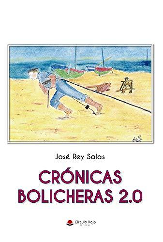 Crónicas bolicheras 2.0: Los Boliches D.F.