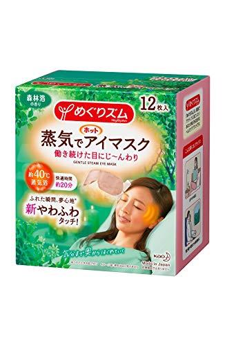 めぐりズム 蒸気でホットアイマスク 森林浴の香り 12枚入
