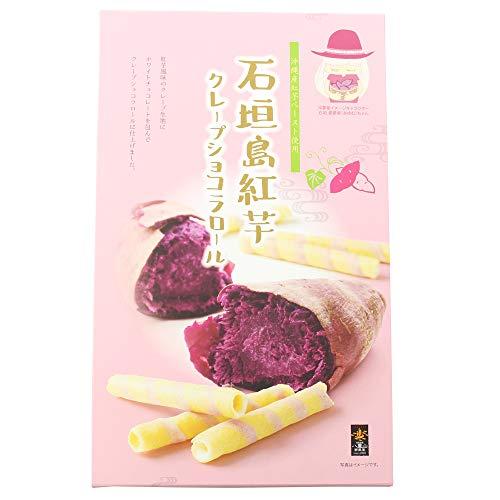 石垣島紅芋クレープ ショコラロール 大 24個入×2箱 南風堂 沖縄産紅芋ペースト使用 ホワイトチョコを包んだ 紅芋風味クレープショコラロール