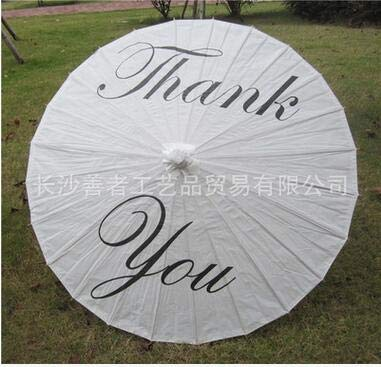 BigBig Style Store Chinese Hand Made Bamboe Paraplu Winddicht Papier Paraplu voor Bruiloft Favor Party Decoratie