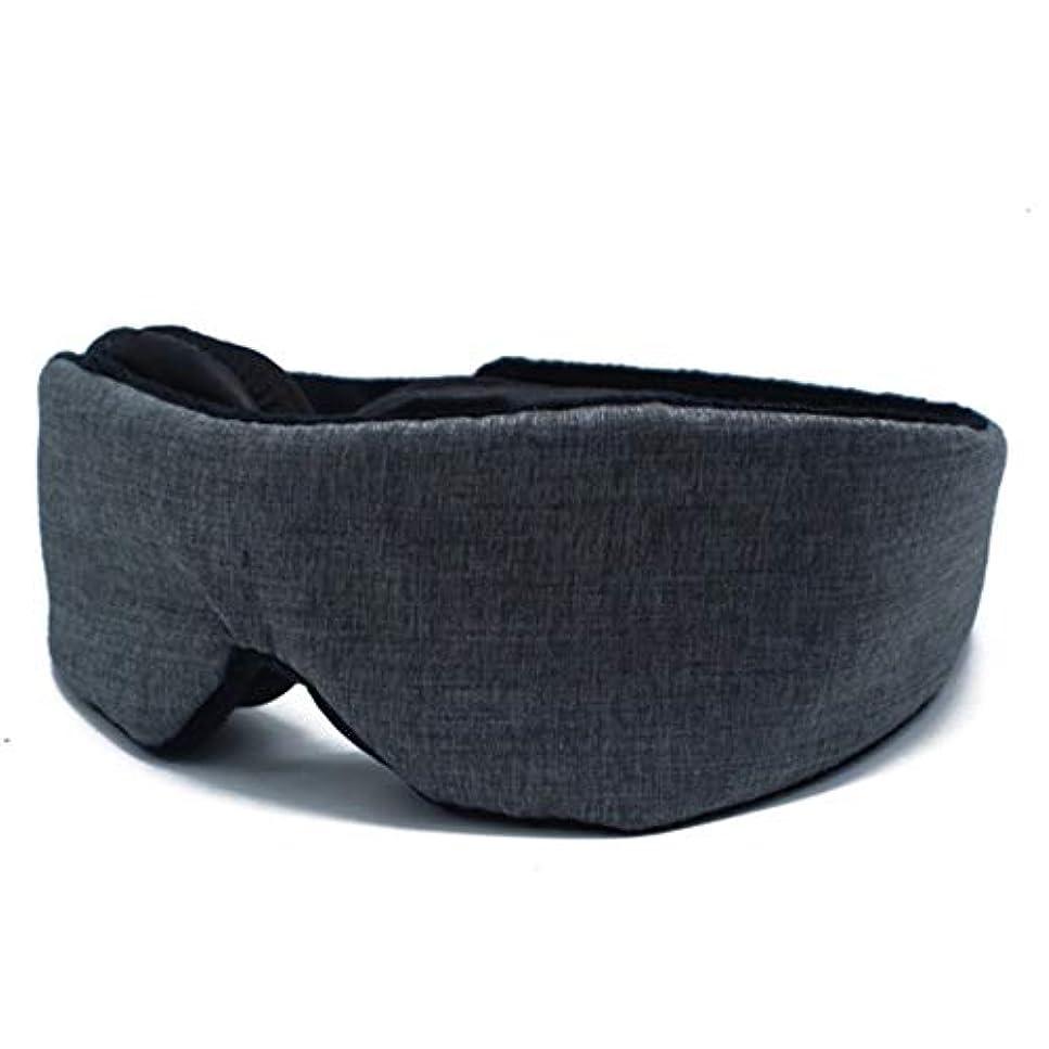 選出するもっと弱点NOTE 3dカバーアイ睡眠マスク調節可能なアイパッチ女性男性目隠しブロックアウトライトアイカバーパッチ睡眠補助マスク旅行残り